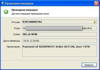 WMmail.ru SEO sprint Зароботок в Интернете Реаль VK